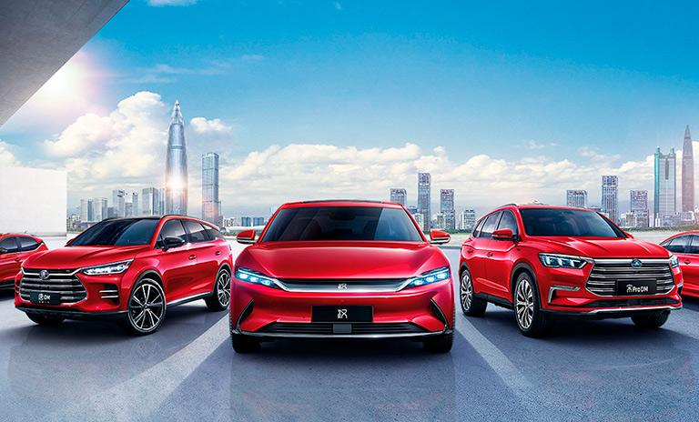Modelos de vehículos eléctricos BYD