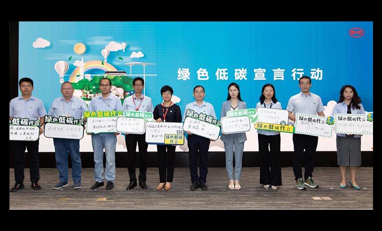 Equipo de BYD recibiendo premio en el nuevo Campus Industrial Cero Carbono